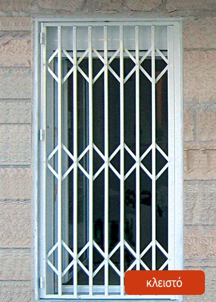 Κάγκελα ασφαλείας σε πόρτα – Κλειστό
