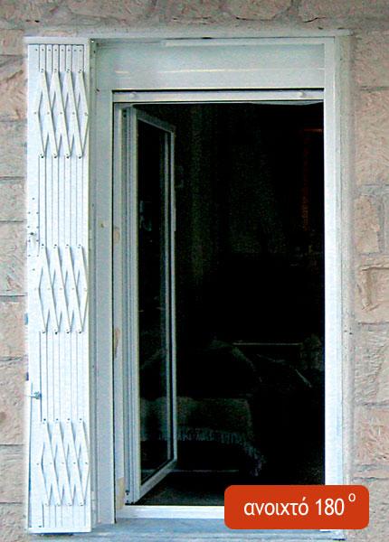 Κάγκελα ασφαλείας σε πόρτα – Ανοιχτό 180ο